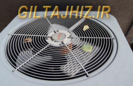 نمایندگی فن کویل در گیلان
